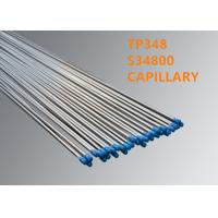 Cheap Optical Fiber Accessories TP348 / S34800 Welded Or Seamless Capillary for sale