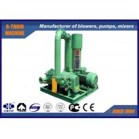 Second Stages Roots Air Blower 100KPA - 150KPA for high pressure air convey