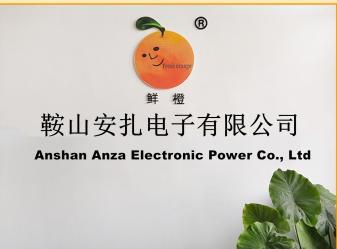 Anshan Anza Electronic Power Co., Ltd
