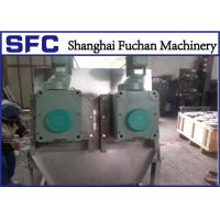 Cheap Oil Sludge Treatment Dewatering Screw Press Machine Multi Disk High Performance for sale