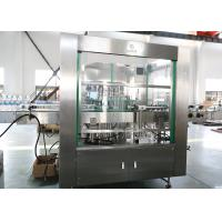 Cheap Auto Rotary OPP Hot Melt Glue Labeling Machine For Pure Water Plastic Bottle for sale