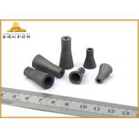 Buy cheap Cleaning Equipment Parts Tungsten Carbide Sandblast Nozzles 0.5μM-15μM Grin Size from wholesalers