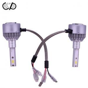 Buy cheap High Power Cree H1 LED Headlight / SUV LED Low Beam Headlight Bulbs from wholesalers