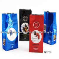 Buy cheap 250g Stand Up Coffee Packaging pouches, coffee food bags With Valve from wholesalers