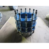 Cheap Universal Couplings for sale