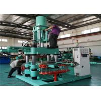 Buy cheap Workshop Efficient Vertical Rubber Injection Machine With Side Pull Devices from wholesalers
