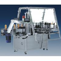 Cheap bag labeling machine for sale