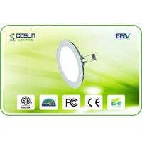 Cheap 240mm Diameter Dimmable Led Downlights , 8 Inch Energy Saved Star Led Downlight for sale