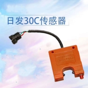 Buy cheap Sensor for OE spinning machine, Saurer, Rieter, Taitan machine from wholesalers
