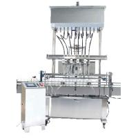 Cheap syrup filling and sealing machine for sale