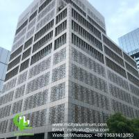 Cheap PVDF Metal aluminum punching panel used for building facade decoration for sale