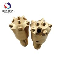 Cheap Tungsten Carbide Drilling Tools for rock, mining and engineering for sale