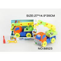 Cheap Multi Colored Kids Excavator Toy Truck , Toy Construction Vehicles Set for sale