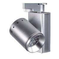 Cheap With CE, ROHS certification High Quality led track lighting supplier: for sale