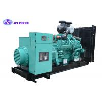 Buy cheap 520 KW Low Noise Chinese Cummins Diesel Generator For Hospital / Standby Power from wholesalers