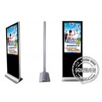Buy cheap IR Touch Screen Terminals 10 LCD Advertising Touch Computer Stand With Face from wholesalers