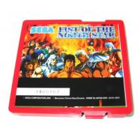 Cheap Fist of the North Star (Hokutou no Ken) for sale