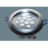 Cheap 215lm Recessed LED Ceiling Lights Energy Saving 3W - 15W for sale