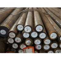 Cheap 1.7225/SAE4140/SCM440/42CrMo4 Hot Rolled Alloy Steel Bar for mechanical for sale