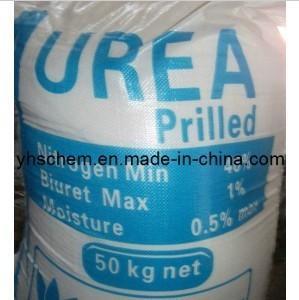 Cheap Fertilizer Urea 46% Min for Agricultural Grade for sale