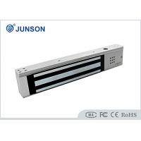 12V Electromagnetic Lock 280KG Holding Force With Buzzer For Access Control Systems