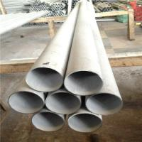 Cheap Bar Heat Resistant Stainless Steel Pipe 14'' T-316 T-316L T-316N UNS S31600 S31603 S31653 for sale