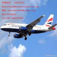 Cheap Air Cargo Shipping To Nagoya, Japan(ngo) for sale