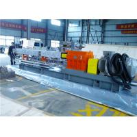 500kg/Hour Parallel Twin Screw Extruder For PET Masterbatch Production