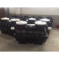 Buy cheap Rotational molded 1500L plastic septic tank underground septic tank water tank from wholesalers