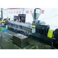 Double Screw Plastic Extruder Machine With Output 500kg/hr High Efficiency