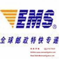 Cheap Ems Courier Express Service for sale