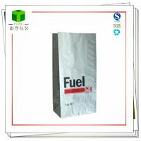 Buy cheap Kraft packaging paper bag for Wood charcoal and coal,fuel from wholesalers
