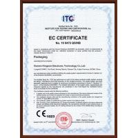 Kingzom  Co., Limited Certifications