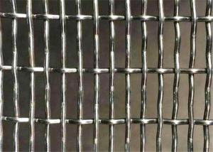Cheap Metal Weave Alkali Resistant Woven L5m Crimped Wire Mesh for sale