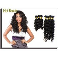 Cheap Natural Wave Remy Brazilian Virgin Human Hair Extensions 12'' - 32'' Black for sale