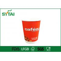 Disposable Hot Coffee Beverage Double Walled Paper Cups 4oz To 24oz