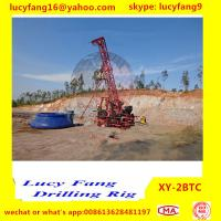 Cheap China Multi-function XY-2BTC Trailor Mounted Diamond Core Drilling Rig with Wireline System NQ 500 m Angle Hole for sale