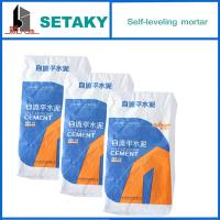 China self-leveling cement / self-leveling underlayment on sale