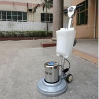 used floor buffing machine