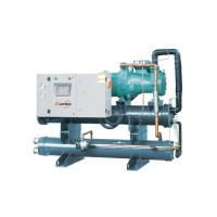 Cheap Screw Type Compressor Water-cooled Chiller for sale