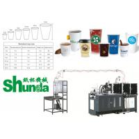 Automatic Paper Cups Manufacturing Machines Coffee Tea Ice Cream Cup Making Manufactures