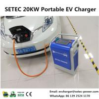 Cheap 10KW 20KW 50KWW Mobile ev fast charging station with CHAdemo and CCS connector for sale