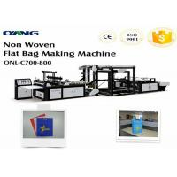 Cheap Multifunction Automatic Non Woven Bag Making Machine 220V /380V for sale