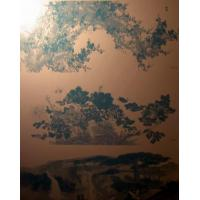 Buy cheap PRINTING PLATE from wholesalers