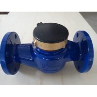 Buy cheap Vane Wheel Multi-Jet Dry Dial Magnetic Type Cold (Hot) Water Meter from wholesalers
