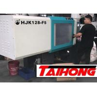 Cheap Automatic Pet Bottle High Speed Injection Molding Machine Low Failure Rate for sale