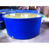 Cheap Plastic Tub water tank China MADE Carp garden PLASTIC TUB(ROUND) for sale