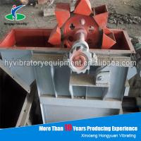 Cheap high efficiency glass powder vertical lifting bucket elevator equipment for sale