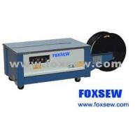 Cheap Semi Automatic Strapping Machine FX8021 Series for sale