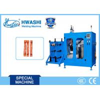 Cheap Copper Braided Wire Welding Machine Automatic Cutting Equipment 50KW Input Power for sale